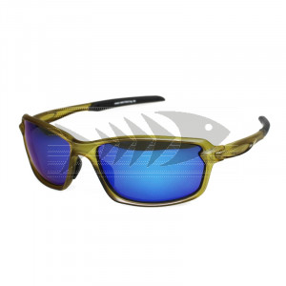 """Polarized Sunglasses """"Cigatoo"""""""